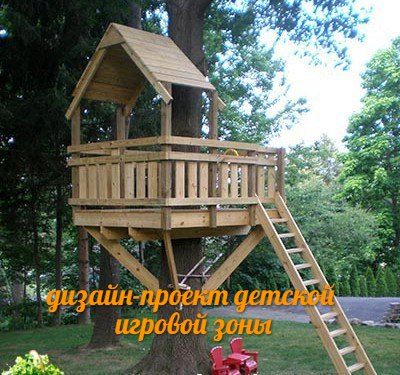 Как сделать дом из дерева на дачу 325