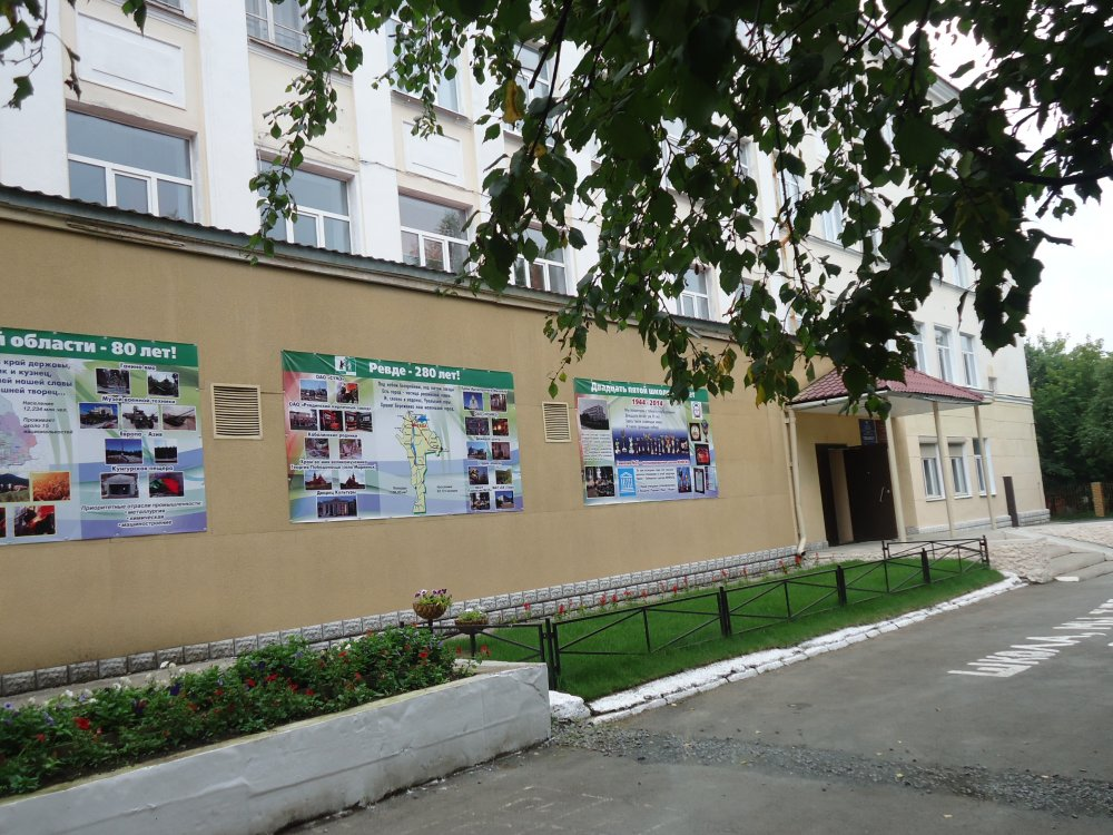 знакомства города чехов forum jump