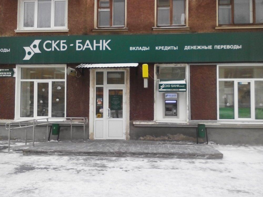 СКБ-банк в Ревде, адреса отделений и филиалов банка