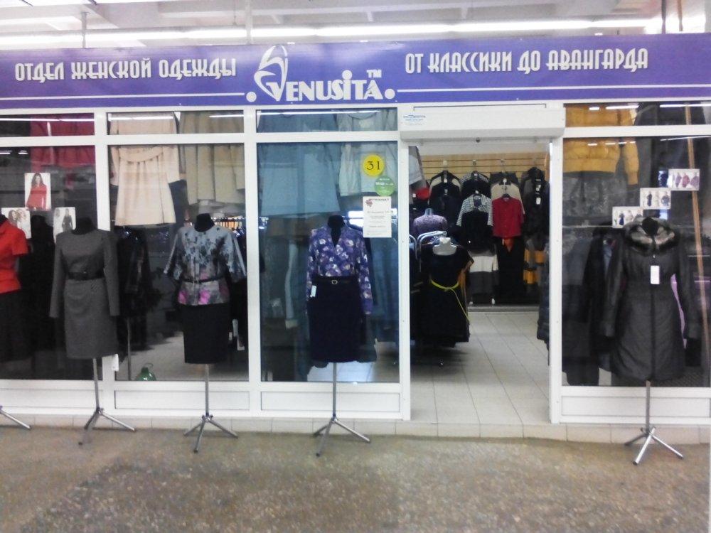 Венусита Женская Одежда