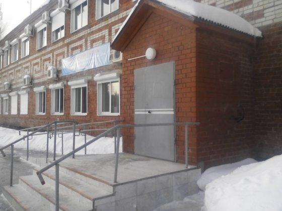 Тимирязевский районный суд г москвы официальный сайт